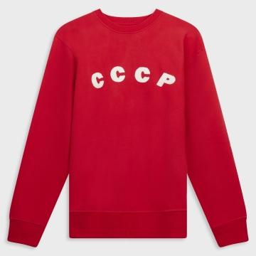 CCCP Sweat